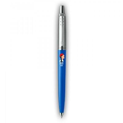 Parker Επετειακό Στυλό Jotter Ballpoint 200 Years 1821-2021 Εύζωνας 1171.6403.01